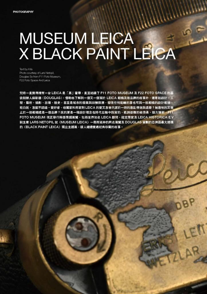 Museum Leica x Black Paint Leica _City Magazine_Aug 2018_Page_1