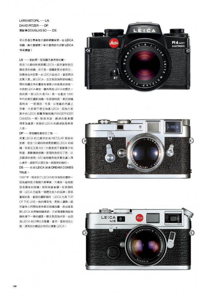 Museum Leica x Black Paint Leica _City Magazine_Aug 2018_Page_3