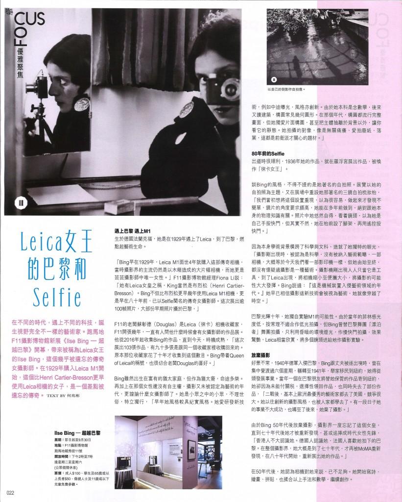 03072020_Lifestyle Journal