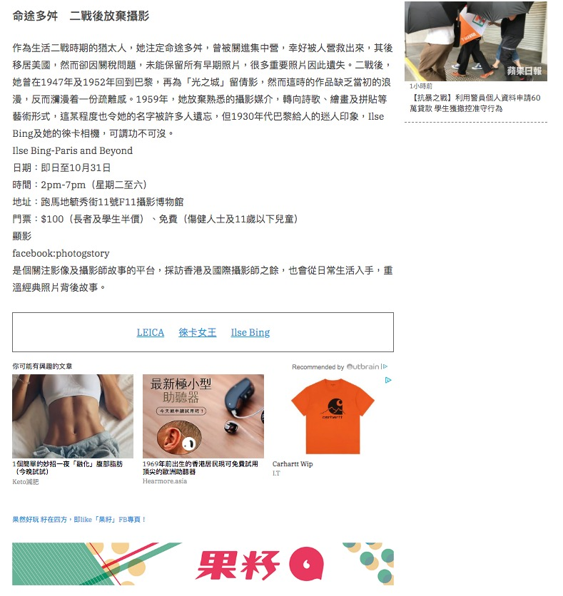 08072020_Apple Daily_2