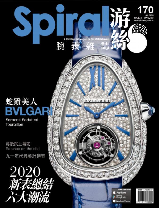 10072020_Spiral_1
