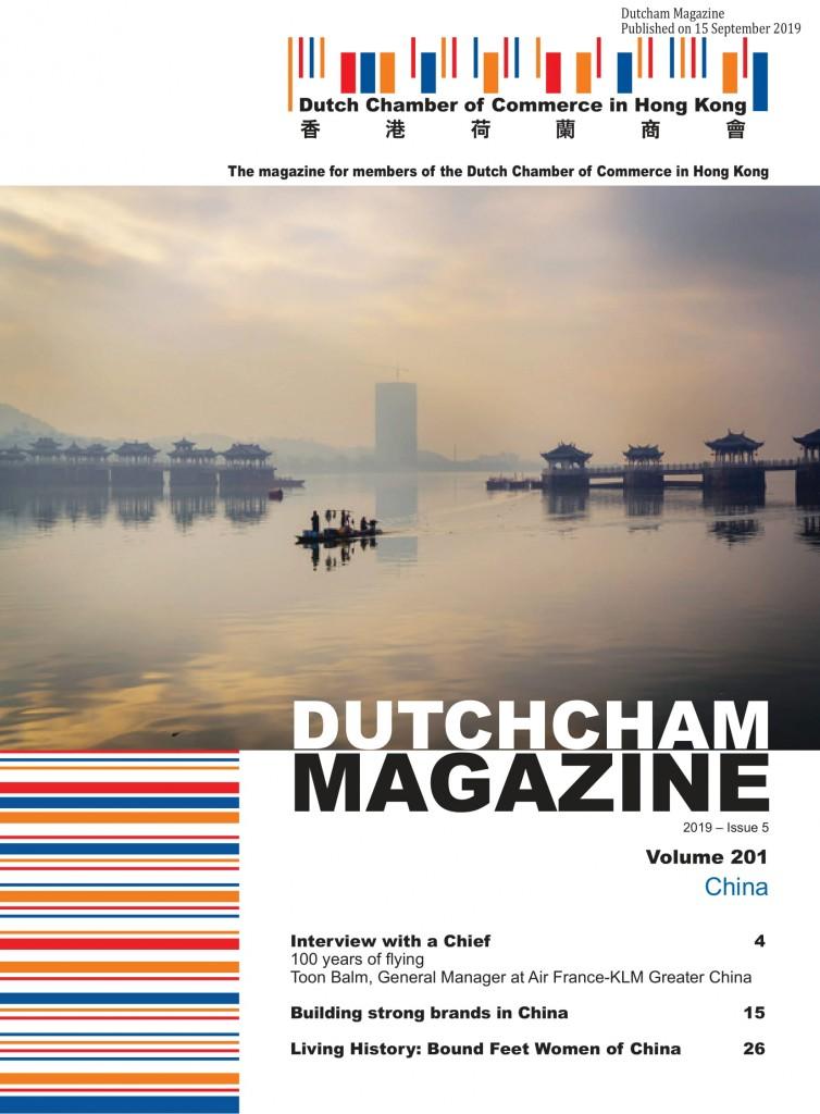 15102019_DutchCham Magazine 201-1