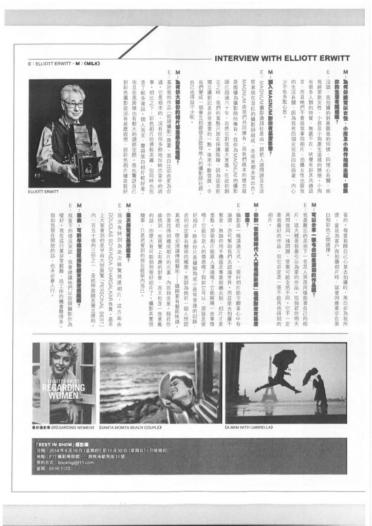2014 0918 Milk Magazine - 687-2