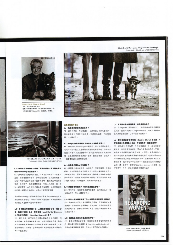 2014 0919 Life Style Journal-2