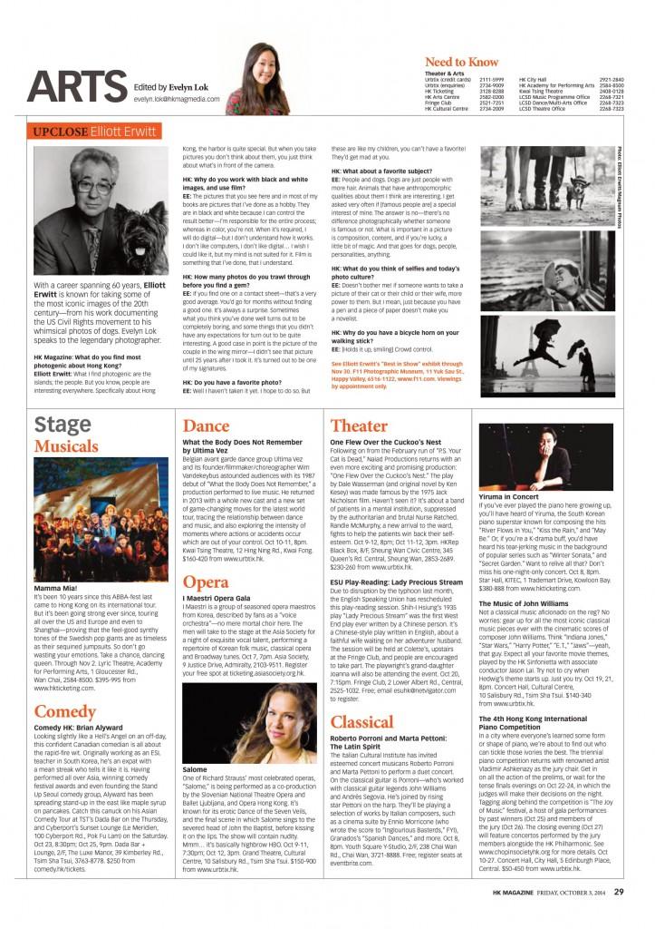 2014 1003 HK Magazine EE-1