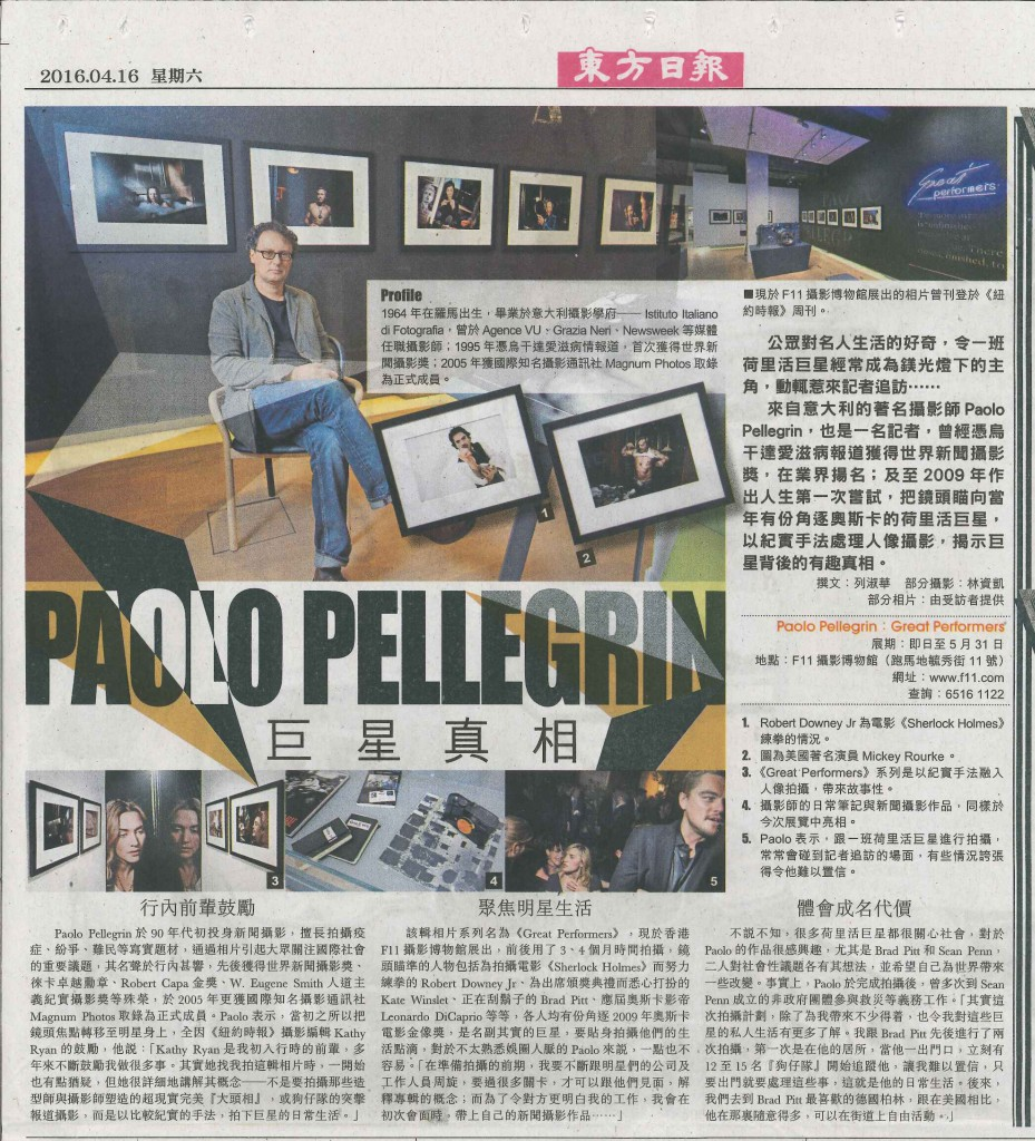 2016 0416 Oriental Daily