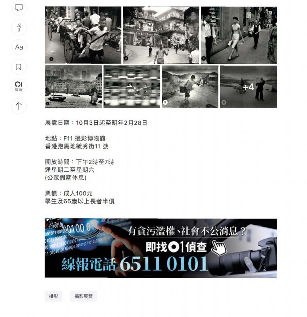 Ed_media_20191003_HK01-4