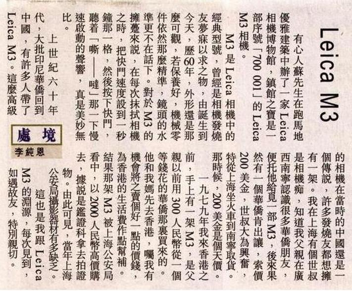 F11_Apple Daily_25 Sep 2014_E7