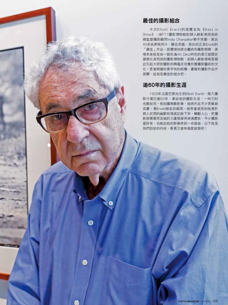 F11_Photo Magazine_Oct 2014_P.105