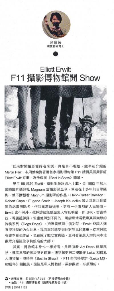 F11_U Magazine(U Life)_26 Sep 2014_P.168