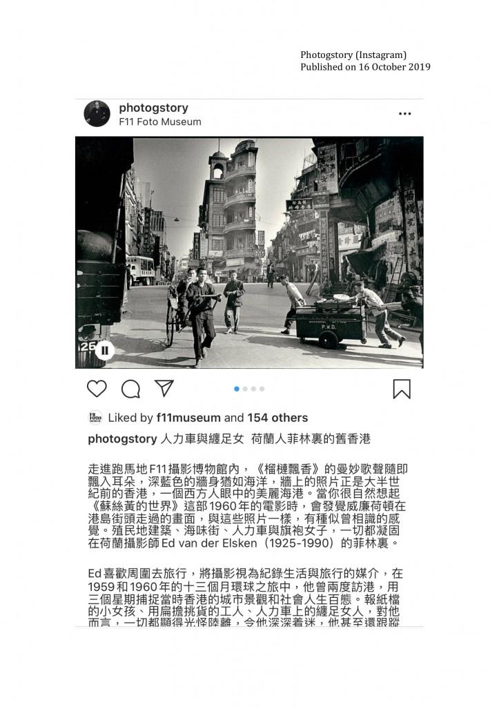 Photogstory_16_21 Oct 2019-1