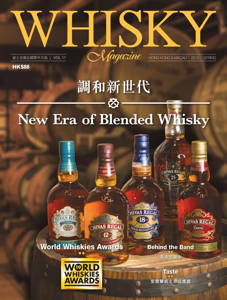 VOL11_2019_Whisky Magazine-1