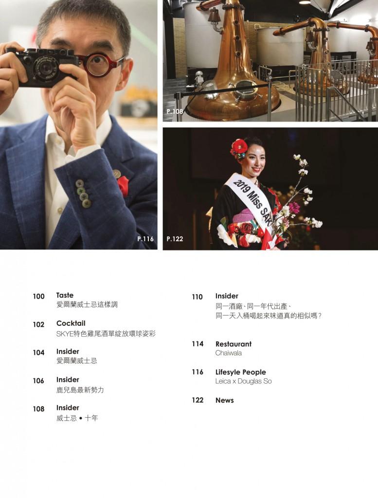 VOL11_2019_Whisky Magazine-2