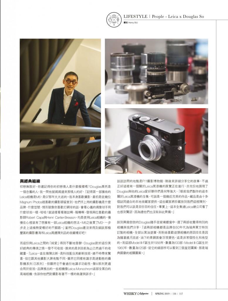 VOL11_2019_Whisky Magazine-4