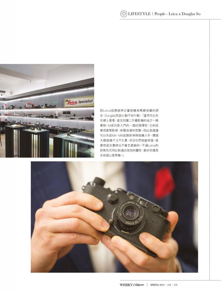VOL11_2019_Whisky Magazine-6