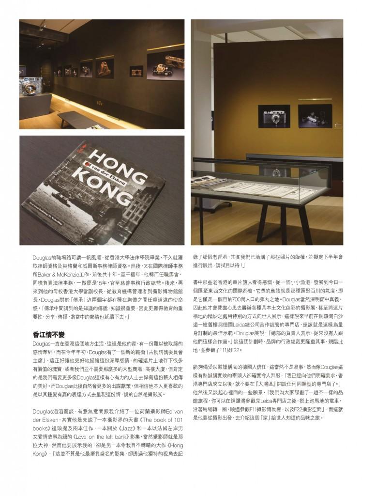 VOL11_2019_Whisky Magazine-7